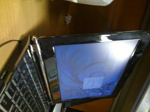 Asus EeePC S101 Sideview
